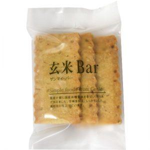 brown rice bar