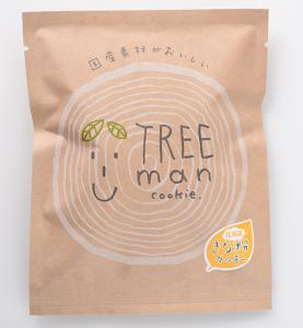 treemancookie