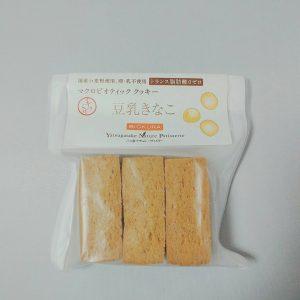 macrobiotic cookies
